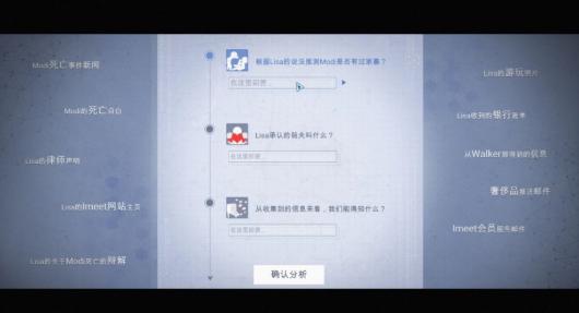 全网公敌破解版