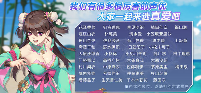 魔姬恋战纪V2.0.0.100 安卓版