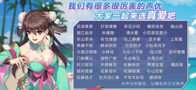 魔姬恋战纪V2.0.0.100 修改版