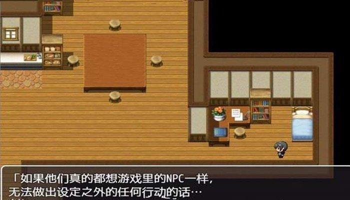 不反抗的npc世界7汉化版