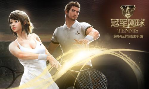 52z飞翔网小编整理了【冠军网球·游戏合集】,提供冠军网球安卓/IOS/破解版、冠军网球无限钻石金币版手游下载。玩家在游戏里是一名网球高手,需要参加各种比赛,逼真的游戏画面,真实模拟了网球竞赛的场景,不断展现自己的网球技术,享受指尖上的网球对决。