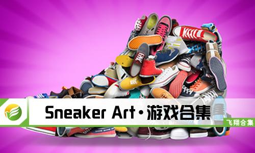 Sneaker Art