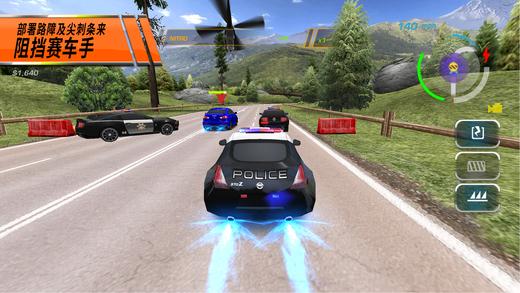 极品飞车14:热力追踪V2.0.22 无限金币版