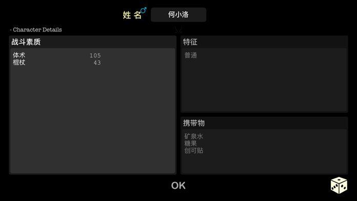求生无限V2.4.1 手机版