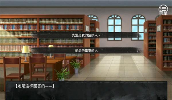 奈的教育日记中文版