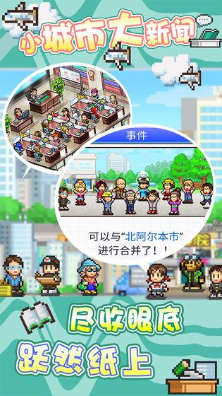 灵犀出版社物语V2.0.1 中文版