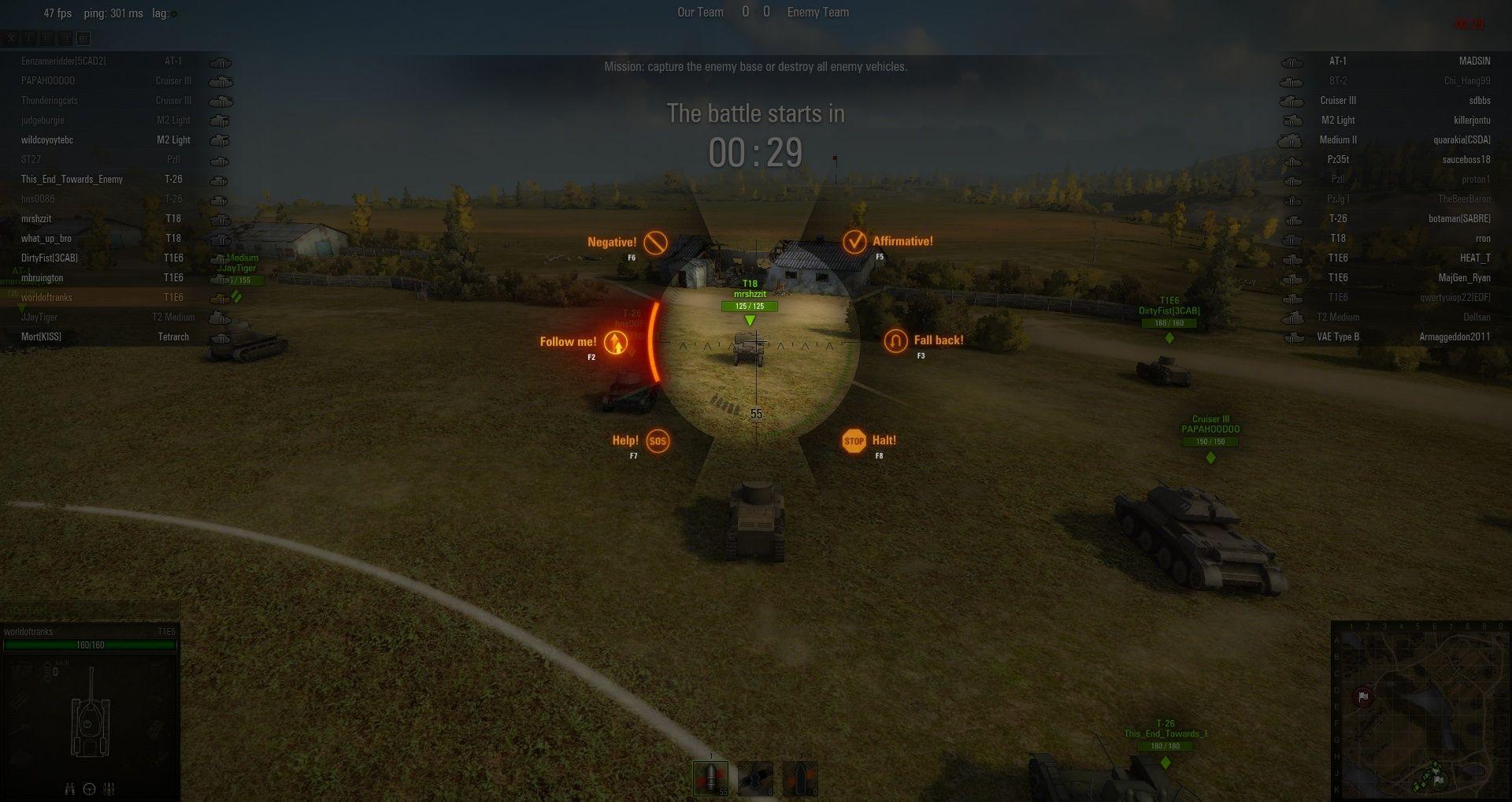 坦克世界未加密版