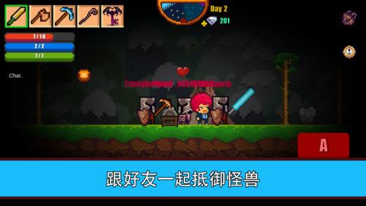 像素生存者2中文版