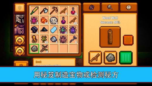 像素生存者2这款游戏采用了十分整洁简约的图文设计和动画效果,游戏的操作方式非常的简单容易上手。游戏的过程中会掉落许多珍惜材料。还有可能掉落怪物蛋,养成怪物,让它们与你并肩作战!喜欢这款游戏的玩家赶紧下载体验吧~