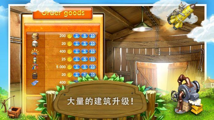 疯狂农场3:俄罗斯村庄V1.2 苹果版