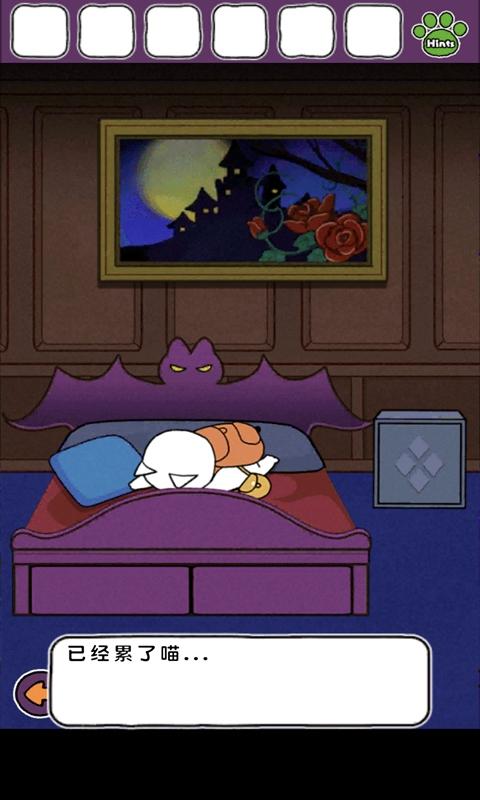 白猫的大冒险2不可思议之馆手游下载-白猫的大冒险2安卓/ios/pc版-飞翔游戏库