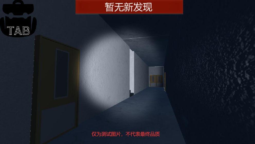 校园疑云V1 安卓版