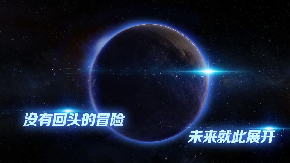飞跃星球激活码