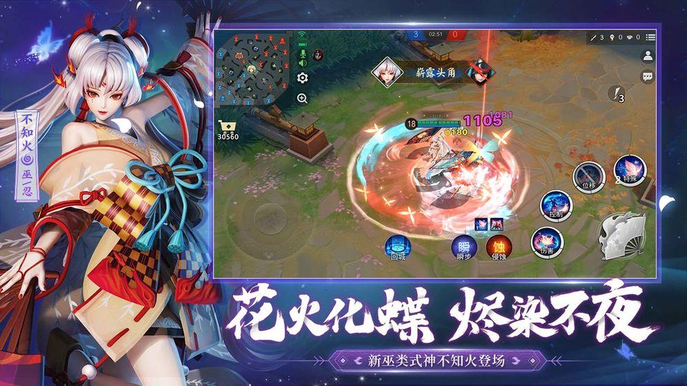决战平安京V1.0 正版