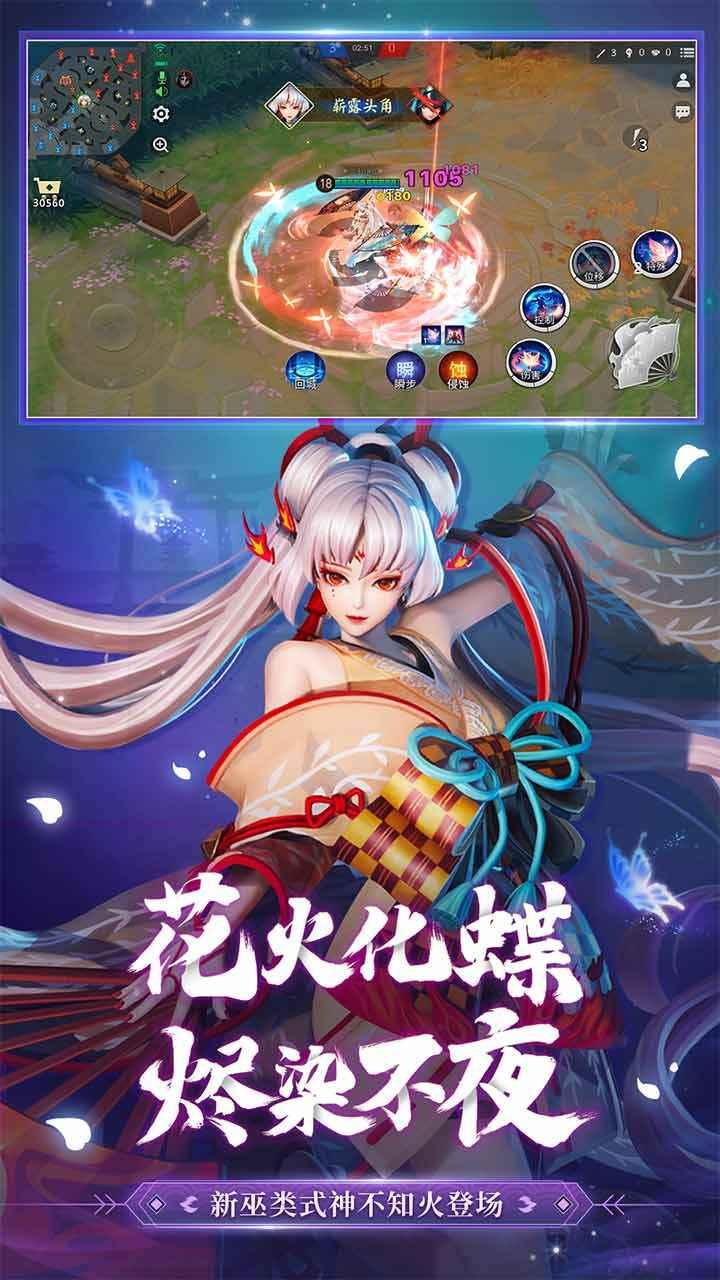 决战平安京V1.0 修改版