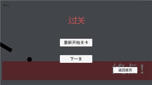 待在屏幕里V1.0 安卓版