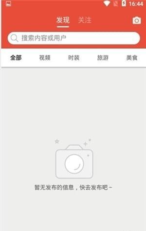 集街商城V1.5 安卓版