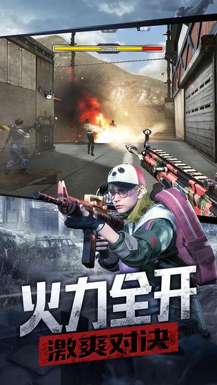 防线狙击V0.25 安卓版