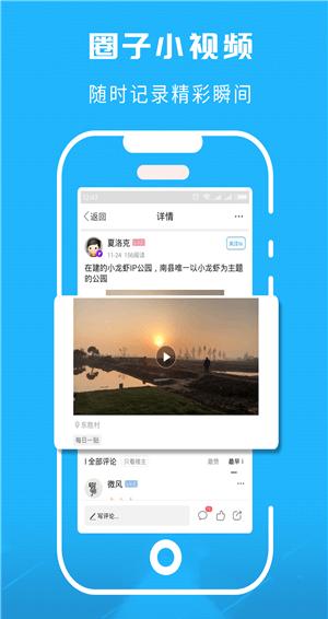 洞庭虾网V4.7.6 安卓版
