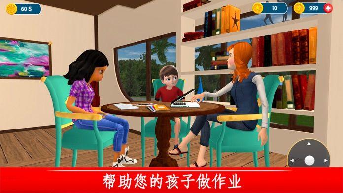 家庭事务中文破解版