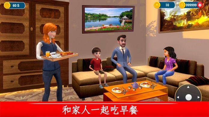 家庭事务完结汉化版