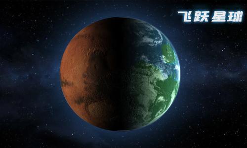 52z飞翔网小编整理了【飞跃星球·游戏合集】,提供飞跃星球激活码、飞跃星球国际版/中文版/破解版/无限金币版下载。这是一款科幻题材以宇宙为主题背景的模拟休闲类手游,游戏以广阔的宇宙为背景,让你感受到宇宙的无穷魅力,徜徉在神秘的星空中,开启你的飞行之旅。
