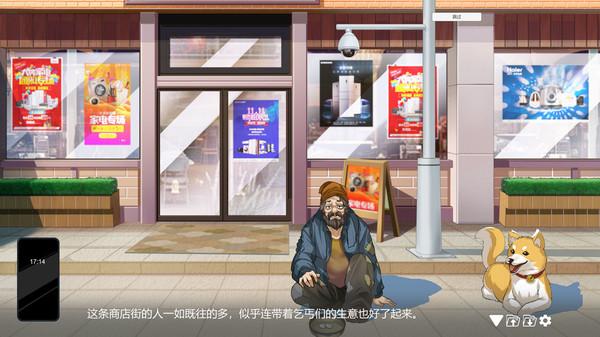 重生之隔壁老王中文版