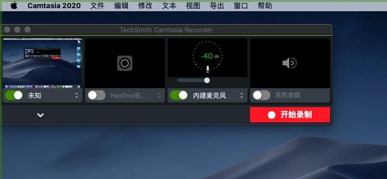 Camtasia Studio 2020V2020.0.8 Mac版