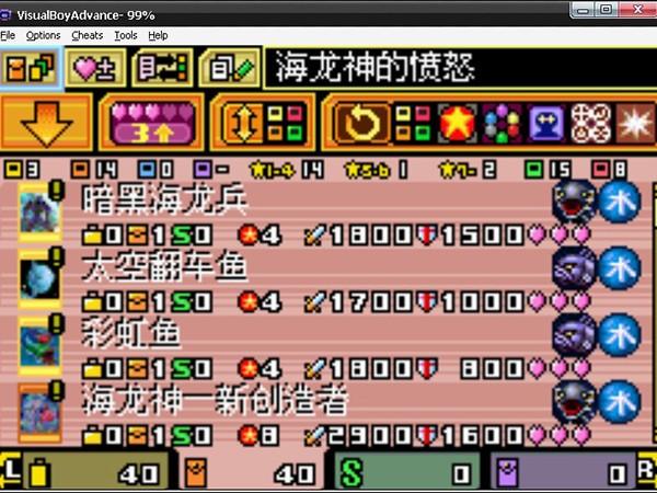 游戏王 EX2006V4.6.4 破解版截图4
