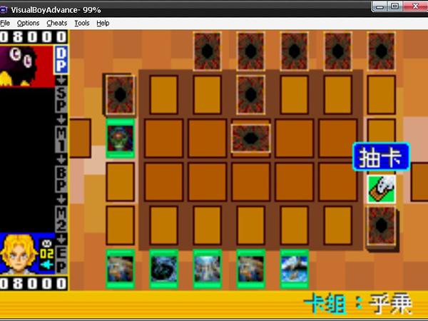 游戏王 EX2006V4.6.4 破解版截图3