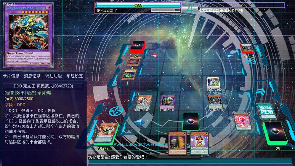 世界大会官方游戏的首次原创作品,导入了「星期」系统,每星期举办的大会,禁止卡片和限制卡片都会有所变化
