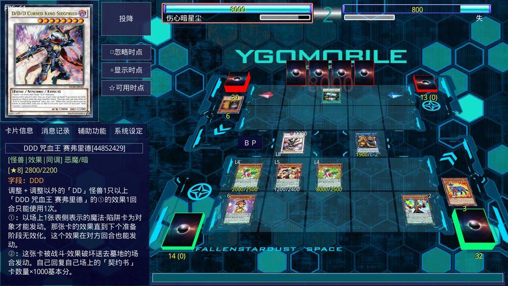 游戏王ygocoreV3.7.7 安卓版