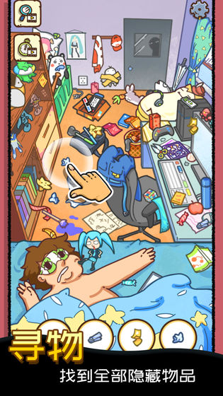 找啥都贼溜手机版-找啥都贼溜游戏下载-找啥都贼溜安卓/苹果/电脑版-飞翔游戏库