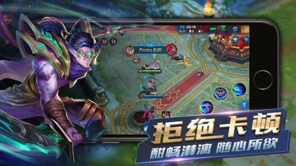 Heroes ArenaV2.2.39 IOS版