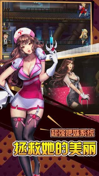 摇曳女孩中文版