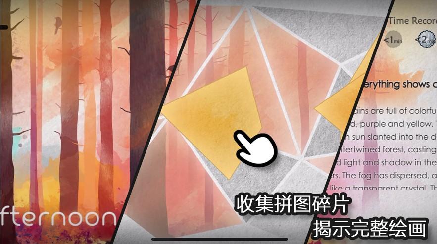 森鸟画语V1.02 苹果版