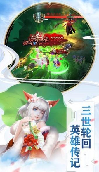 江湖剑雨录V1.0 安卓版