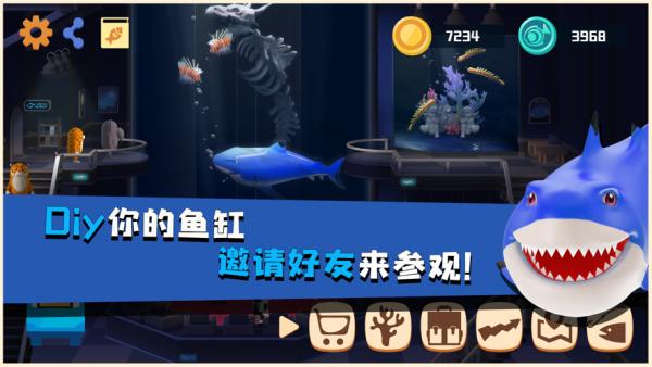 蓝苹果海洋V1.0 苹果版