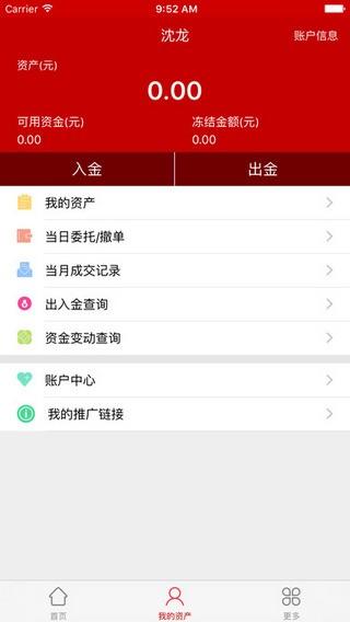 港文中心手机版