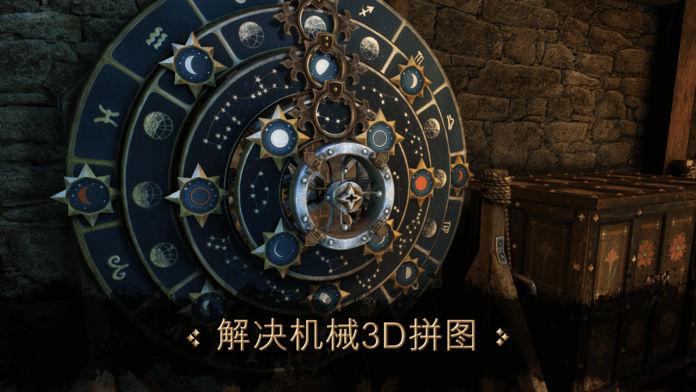 达芬奇密室东品游戏下载-达芬奇密室手机版-达芬奇密室安卓/苹果/电脑版-飞翔游戏库