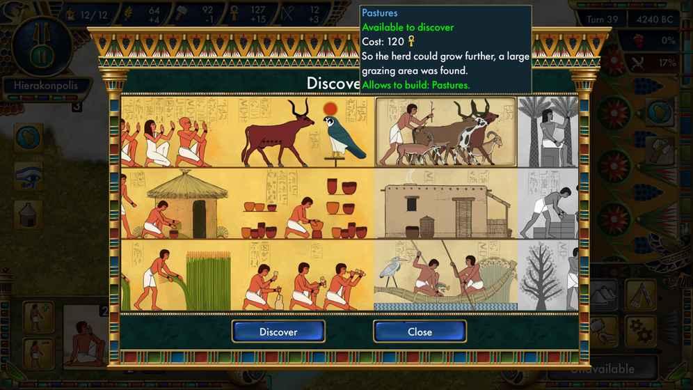 史前埃及无限资源版