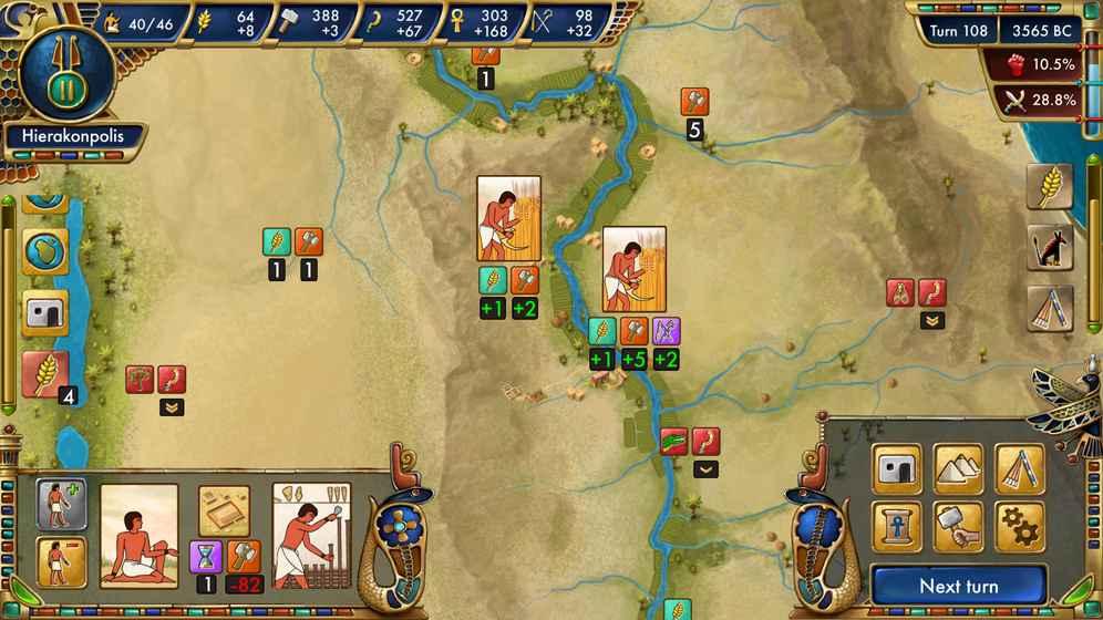 史前埃及无限金币版