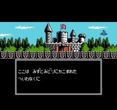 梦境之王硬盘版截图3