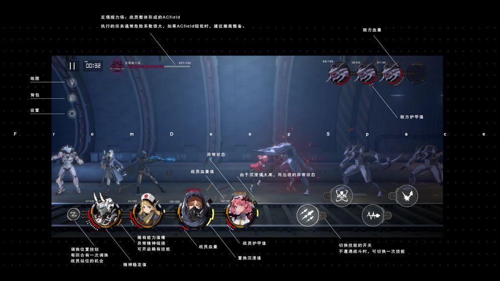 来自深空下载-来自深空游戏安卓版/ios版/pc版安装下载-飞翔游戏来自深空下载