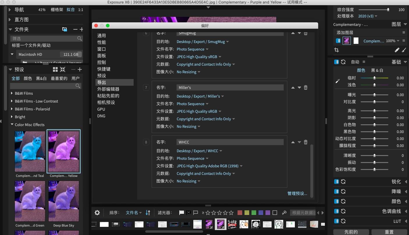 Alien Skin Exposure X6V6.0.0.28 Win版