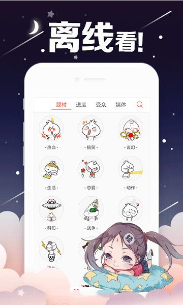 韩漫之家网页版