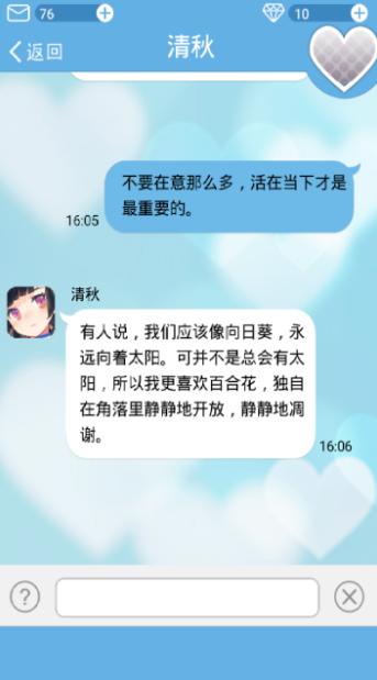 恶魔的约会全汉化CG精翻版