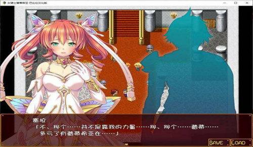 女骑士蕾蒂西亚完整中文版
