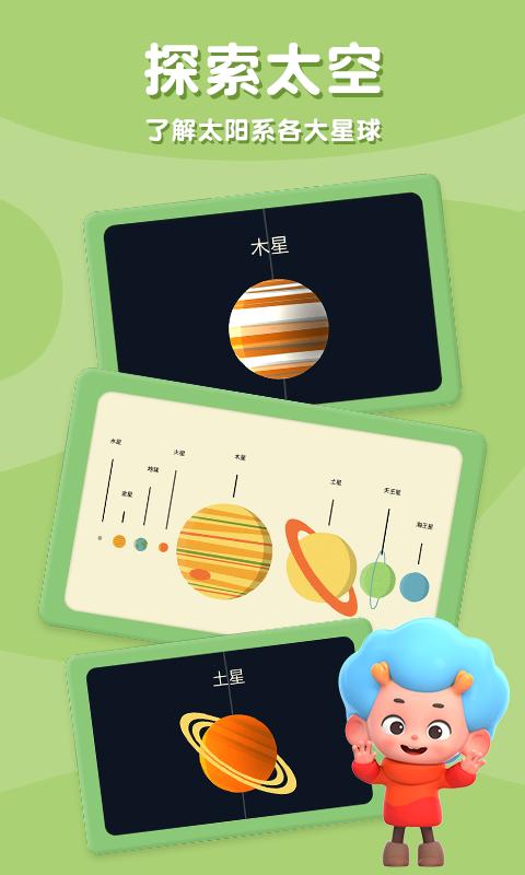 太空猫历险记V1.0 安卓版