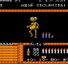 源平讨魔传硬盘版截图1